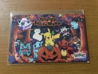 Pokemon Pikachu Ezlink Card Halloween