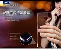 Huawei Honor 9 Lite/Nova Lite 2 Transparent ultra thin case cover