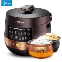 Midea YL50Easy203 electric pressure cooker spherical double bile rice cooker one button exhaust electric pressure cooker uniform fire speed pressure pot