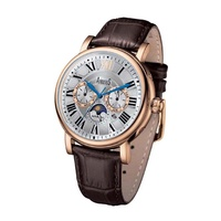Arbutus AR912RWF Anolog Automatic Brown Leather Men Watch