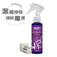 防黴噴霧 抗菌噴 家具保養 AKALI家淨媒 高效淨霉保養家具用噴霧Ag+ 去黴味