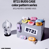 韓國bt21正品galaxy buds耳機保護殼