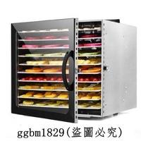 10層110V商用全不鏽鋼乾燥機  烘乾機 乾果機 寵物食品自製芒果乾 肉乾 水果蔬菜中藥烘乾