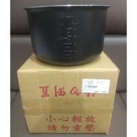 聲寶 SAMPO 電子鍋 KS-AF10 / KS-AB10 原廠 10人份 電子鍋  專用內鍋 排氣閥組