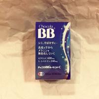 日本 🇯🇵 Chocola BB Lucent C 180錠