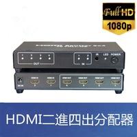 【EC】HDMI高畫質二進四出分配器/2x4選擇分配器(40-220)