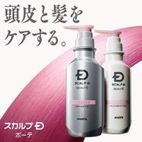 NEW 新包裝! 日本 ANGFA SCALP D 女性洗髮乳/潤髮乳 350ml