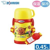 日本象印麵包超人保溫保冷水壺 350ML /SC-LG45A-ER -日本必買 日本樂天代購 (3720)。滿額免運