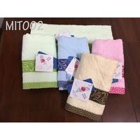 彩色魚 MIT台灣製 品牌毛巾、回禮、奠儀、喪事、禮儀毛巾、禮盒、紗袋毛巾、廟會、運動毛巾、可客製 印刷