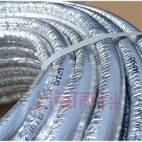 太陽能防曬保溫12161620鋁塑管PEX管4分6分上下給水管熱水管m