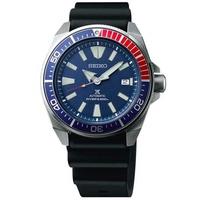 (SG Seller)Seiko SRPB53K1 SRPB53K SRPB53 Prospex Samurai Automatic Divers 200M Japan Made Men's Watch