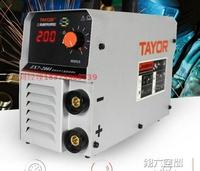 電焊機 通用電焊機 250I寬電壓220V家用小型全銅帶數 第六空間 MKS
