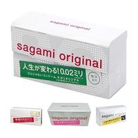 【Sagami】超激薄衛生套 相模 保險套 避孕套 相模001 / 相模002 / 相模002L / 相模002家庭號 日本原裝Sagami
