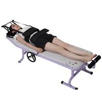 助邦拉伸牽引器腰椎頸椎電動牽引床腰間盤突出理療儀家用男女igo   全館免運