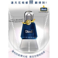 otali 勝華 LED 第二代E27 12W 全周全 藍寶石系列 10入/組