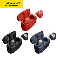 Jabra Elite Active - BigGo Price Search Engine