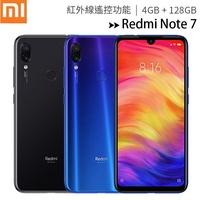 Xiaomi 小米 紅米 Note 7 (4GB/128GB) 4800萬高畫質雙攝紅外線遙控手機◆送小米手環3