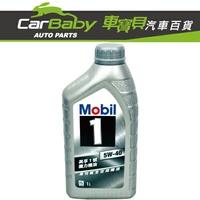 MOBIL美孚FS X2 5W40全合成機油