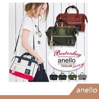 日本 anello 兩用 手提包 側背包 (M) AT-H0851  【RH shop】日本代購