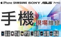 【婕東】現場維修OPPO R9 R9s R11 R11s R15 R17 Plus 螢幕 電池 充電 維修