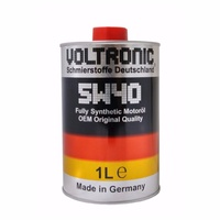 油購站 可自取 德國 VOLTRONIC 摩德 5W40全合成賽車級機油 1L