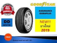 ยางรถยนต์ ขนาด 185/60R15 ยี่ห้อ Goodyear รุ่น Assurance Duraplus ( 1 เส้น ) ยางปี 2019