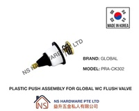 PLASTIC PUSH ASSEMBLY FOR WC FLUSH VALVE / GLOBAL / RIGEL / PRA-CK302 / TOILET SPARE PARTS