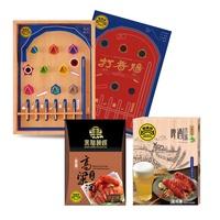 【黑橋牌】風味酒香腸禮盒A(360g啤酒香腸+1斤高梁酒黑豬肉香腸)