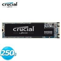 Micron Crucial MX500 250GB 500GB 1TB (M.2 Type 2280SS) SSD