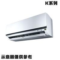 【Panasonic國際】4-5坪變頻冷專分離式冷氣CU-K28BCA2/CS-K28BA2