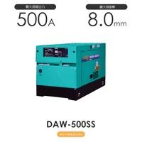 Denyo Denyo DAW-500SS DAW500SS柴油機電焊機適用焊條:直徑2.0-8.0mm MONOTOOL