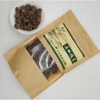 【买3送1】野生滇橄榄干果油甘果干余甘子茶牛甘果云南特产零食