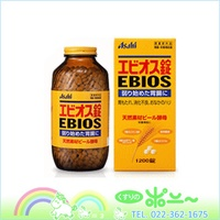 Ebios Tablet 1200 tablets [Asahi Food and Health Care] [Quasi-drugs] [49468421 00026] [Delivery time: about 10 days]