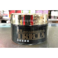 ☛金興美容美髮材料☚ 歐芬深層潔膚霜(美容乙級必備)120g