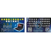 華碩 TUF-B350 Gaming 主機板+R3 2200G二手品