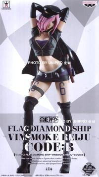 台灣代理版 FLAG DIAMOND SHIP -VINSMOKE.REIJU- CODE:B 蕾玖 海賊王 公仔