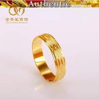 916 pure gold ring men's gold ring