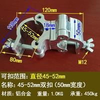 鋁合金固定夾多功能圓管鋼管連接件十字扣件單扣接頭旋轉活動夾緊
