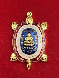 หลวงปู่แสน พญาเต่าเรือน รุ่นมหาเศรษฐีแสนล้าน เนื้อทองทิพย์ ลายธงชาติ หน้ากากทองทิพย์ เลข174