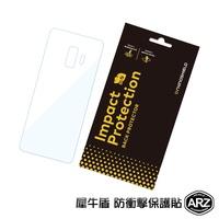 犀牛盾 防衝擊保護貼 S9 S9+ S8 Plus手機背貼 ZenFone 5 5z螢幕保護貼 XZs S6保護膜ARZ