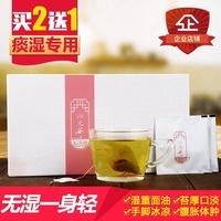茶葉 沁元茶祛濕茶祛濕濕寒玉米須去濕氣除濕茶痰濕去濕茶養生 祛濕茶 去濕茶