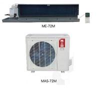 歡迎分期付款~家騰冷氣~MAXE萬士益M系列 超極定頻 吊隱式空調MAS-72M/ME-72M
