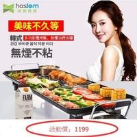 現貨-110V大號電烤盤68*28韓式多功能電烤盤商用無煙燒烤不黏鍋聚會電烤爐 NMS快意購物網