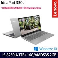 [贈原廠筆電包+鍵盤膜] Lenovo IdeaPad 330S 81F500JDTW 15.6吋i5-8250U四核獨顯Win10輕薄筆電