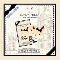 【Bunny Fresh 邦妮兔】精油香氛片-英國梨&小蒼蘭