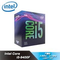 【Intel英特爾】Intel i5-9400F【6核/6緒】 中央處理器
