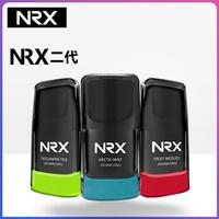 [小嫣館] 原廠正品 NRX2 尼威 主機保護蓋 補充蓋 3入 非 PHIX/MT/JUUL/MYLE/MSML