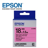 EPSON LK-5PB2 C53S655420 磁鐵系列粉紅底黑字標籤帶(寬度18mm)