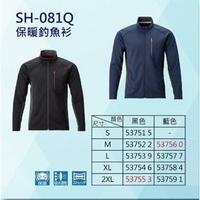 [新竹民揚][ Shimano 釣魚衣 ]  SH-081Q 保暖 釣魚衫 釣魚服