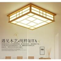 調光遙控吸頂燈日式原木燈書房臥室吸頂燈出口日本和室榻榻米吸頂燈餐廳木頭燈